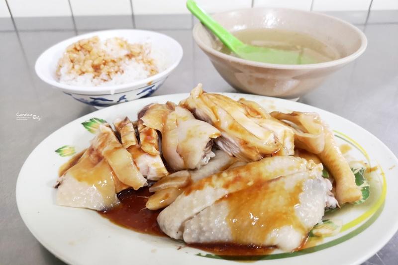 施福建好吃雞肉|西門美食!台北好吃白斬雞!銅板美食必吃!雞油拌飯好美味!