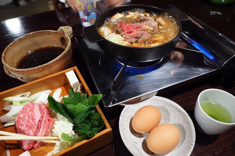 龜之井別莊日本料理 湯之岳庵|金鱗湖餐廳!由布院美食,和牛,壽喜燒,鰻魚飯,應有盡有!