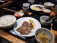 たんや 博多一番街|500日幣吃超美味牛舌早餐!博多車站內必吃美食! @陳小沁の吃喝玩樂