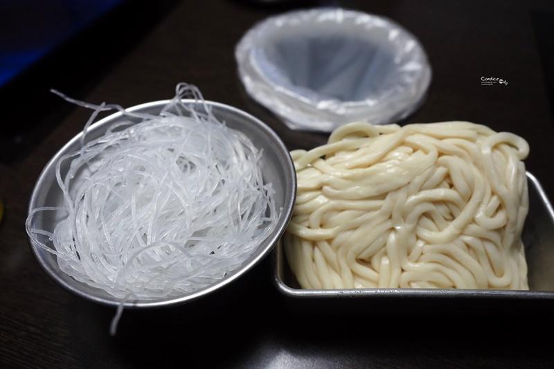 食焱廠|便宜好吃,微風南京美食,松山火鍋推薦!