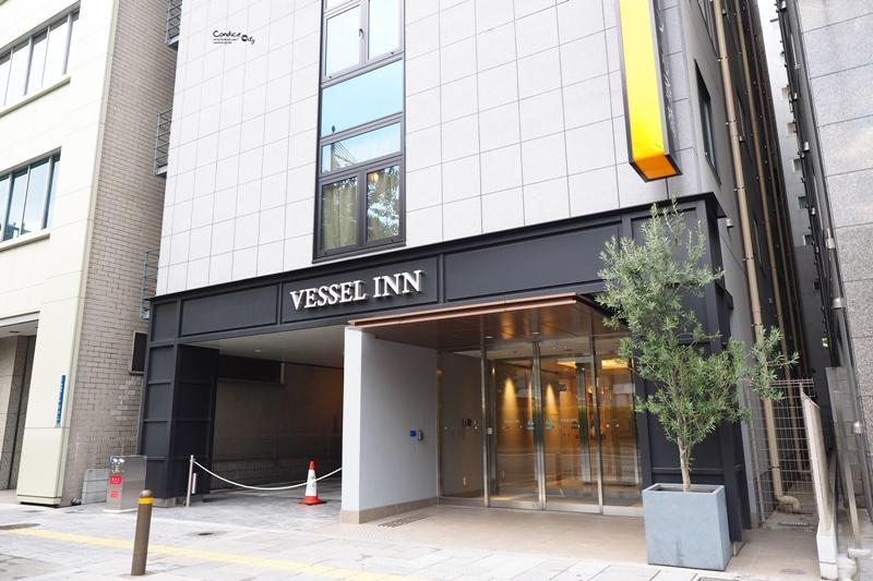 心齋橋住宿推薦|Vessel Inn Shinsaibashi心齋橋船舶酒店,早餐美味!迎賓飲料無限喝,還有面膜隨便拿!