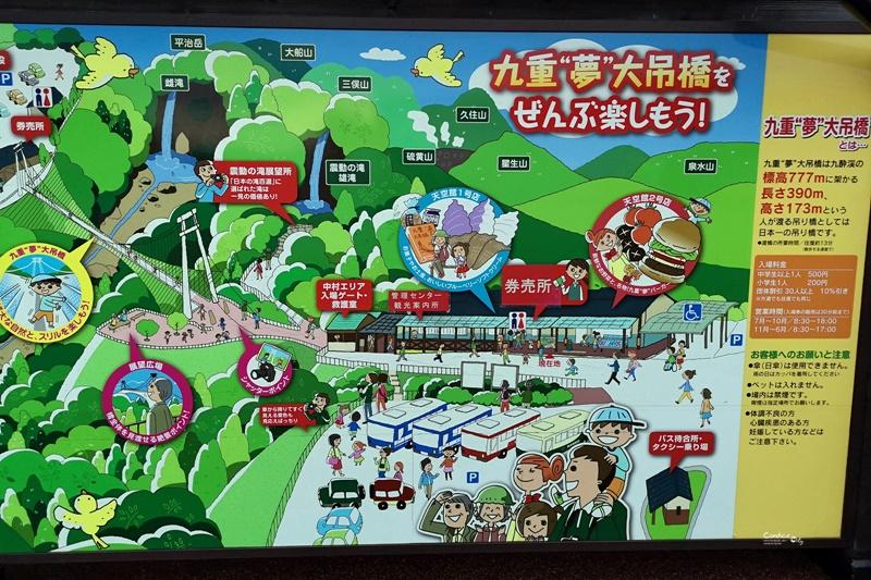 九重夢大吊橋|要門票超推薦的大分景點,紅葉紛紛超漂亮!日本一吊橋