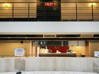 熊本NEST飯店|便宜大間,有停車場!熊本飯店推薦(近西辛島町站) @陳小沁の吃喝玩樂