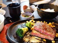 高千穗牛燒肉 和|日本第一和牛!牛排燒肉宮崎牛超讚!高千穗美食推薦 @陳小沁の吃喝玩樂