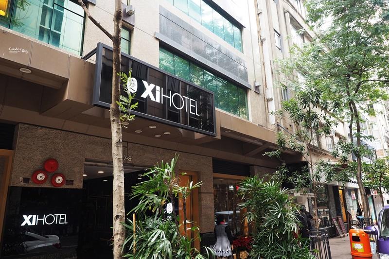 【香港住宿】憙酒店 (Xi Hotel) 尖沙嘴住宿推薦!便宜時尚交通方便!