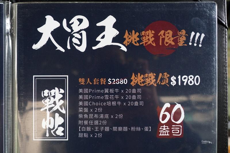 鍋台銘火鍋|超彭湃海鮮肉肉大餐!吃得超過癮,雙人套餐線上訂位更優惠(東區美食)