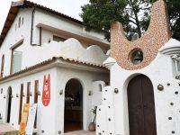貓門餐廳|台中超好拍的餐廳希臘地中海建築,彩虹眷村對面! @陳小沁の吃喝玩樂