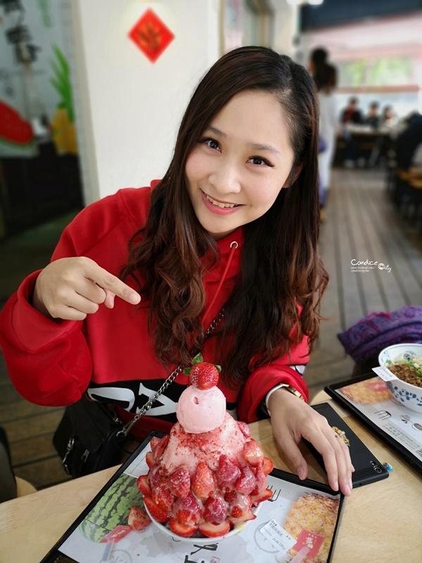 有春冰菓室|滿滿草莓冰,還有古早味鹹湯圓+乾麵!台中草莓冰推薦!