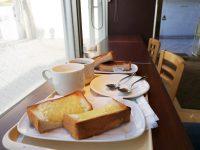 DOUTOR長崎|好吃起司吐司+咖啡!知名連鎖咖啡廳,當早餐吃剛剛好! @陳小沁の吃喝玩樂