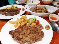 還我牛美式碳烤牛排餐廳|低價位高美味炭烤牛排,行天宮牛排餐廳推薦! @陳小沁の吃喝玩樂