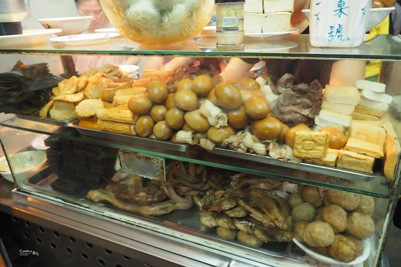 民生路意麵|台南無名意麵,沒有招牌卻超多人!滷味小菜是王道必點!