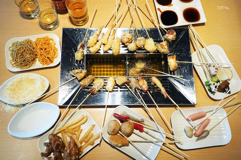 串家物語|台灣第一間炸物串炸吃到飽,南港CITYLINK美食! @陳小沁の吃喝玩樂