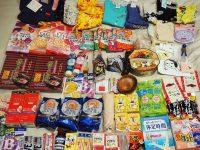 大阪京都必買清單》伴手禮戰利品必買零食藥妝寶寶物品分享 @陳小沁の吃喝玩樂