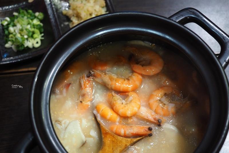 米家庒|滿滿美味的潮州砂鍋粥!在地人推薦宜蘭美食/羅東餐廳