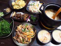 米家庒|滿滿美味的潮州砂鍋粥!在地人推薦宜蘭美食/羅東餐廳 @陳小沁の吃喝玩樂