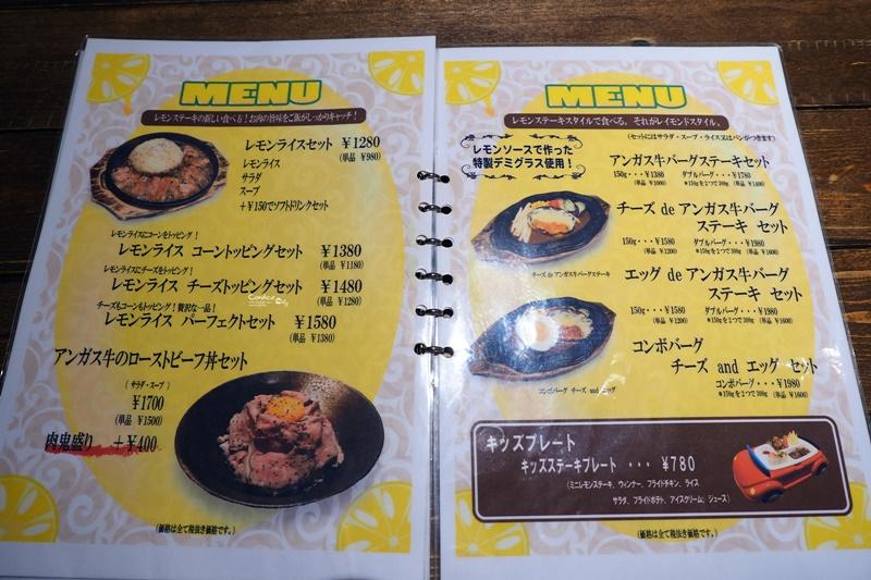 Lemoned raymond|佐世保美食,檸檬牛排!超下飯,一定要拌飯吃!超讚!
