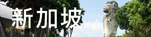 東京輕井澤自由行》輕井澤一日遊怎麼玩?輕井澤景點行程攻略! @陳小沁の吃喝玩樂