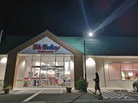 Birthday 名護店|沖繩最好逛的婦嬰幼兒用品店推薦! @陳小沁の吃喝玩樂