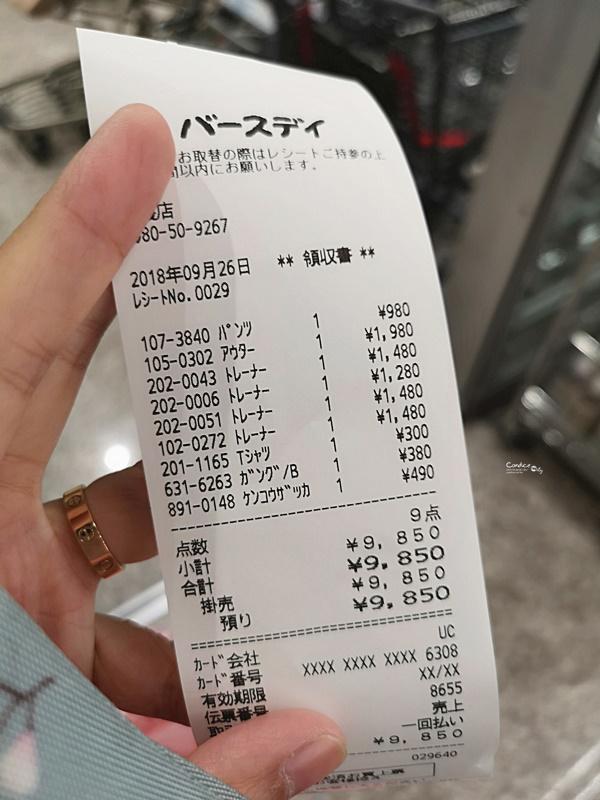 Birthday 名護店|沖繩最好逛的婦嬰幼兒用品店推薦!
