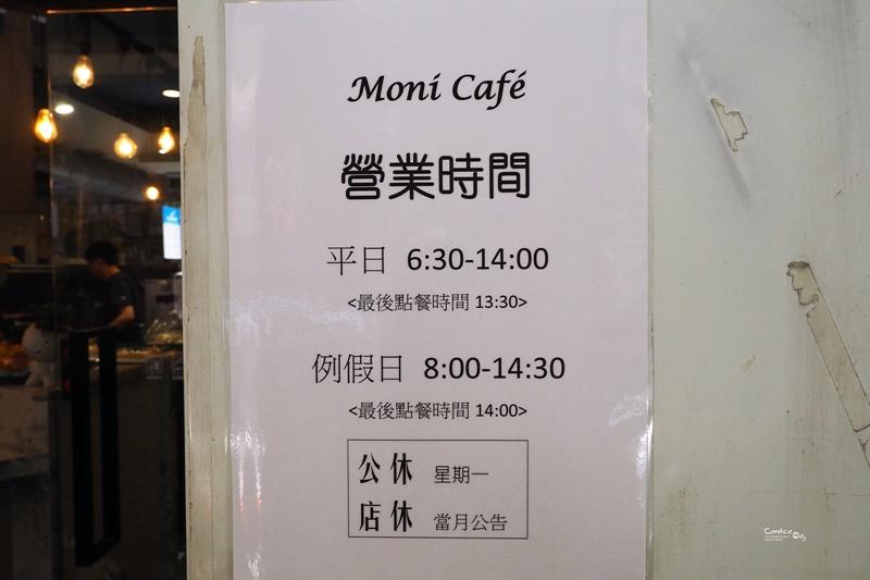 Moni 日初倉庫|超邪惡爆漿台北起司碳烤吐司推薦!西門町早餐美食