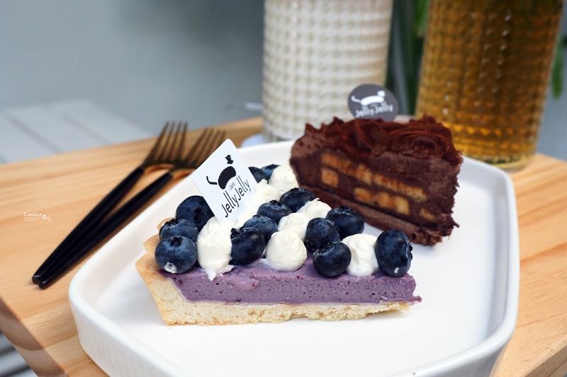 JellyJelly 慢工烘焙 全白歐風台北甜點店,巧克力塔超好吃(台北咖啡廳)