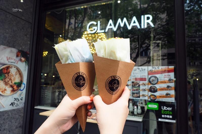 輪流請客 X GLAM AIR|歐巴開的道地內湖韓式料理 X 超美彩虹棉花糖冰淇淋!