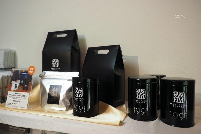 【輕井澤美食】丸山咖啡本店,世界冠軍咖啡甜點,愛咖啡必買必訪!