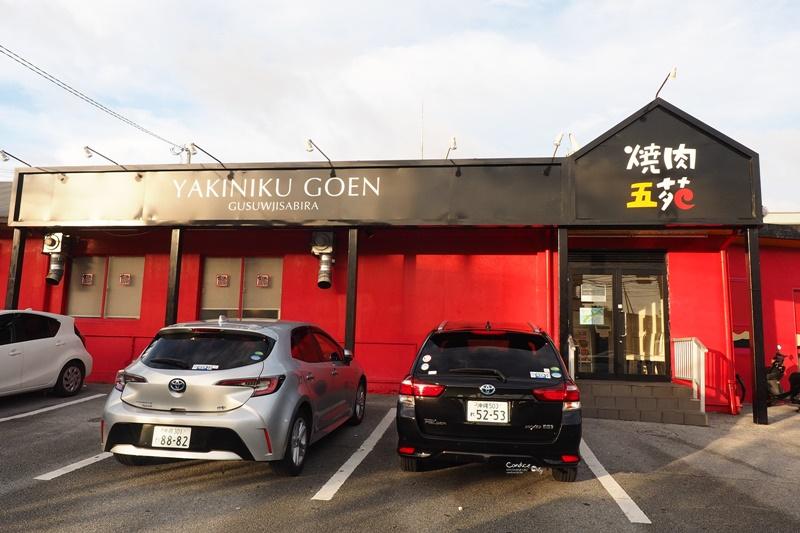 燒肉五苑名護店|超多品項還有印度咖哩烤餅!沖繩燒肉吃到飽推薦!