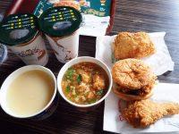 丹丹漢堡港和店|高雄早餐推薦,鹹酥雞雞肉羹+漢堡好吃! @陳小沁の吃喝玩樂