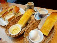 komeda's coffee 西湖店|內湖也有客美多咖啡囉!喝咖啡送吐司,內湖早餐推薦! @陳小沁の吃喝玩樂