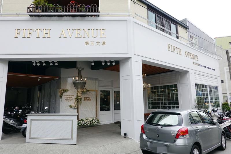 第五大道 Fifth Avenue|超好吃雲林甜點推薦!草莓鮮奶油戚風蛋糕超好吃!