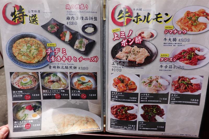 まるみち丸道燒肉 台北店|道地日本燒肉店開來台灣囉!忠孝敦化燒肉推薦!