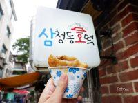 《首爾美食》三清洞黑糖餅,隱藏巷弄中好吃的安國站美食! @陳小沁の吃喝玩樂