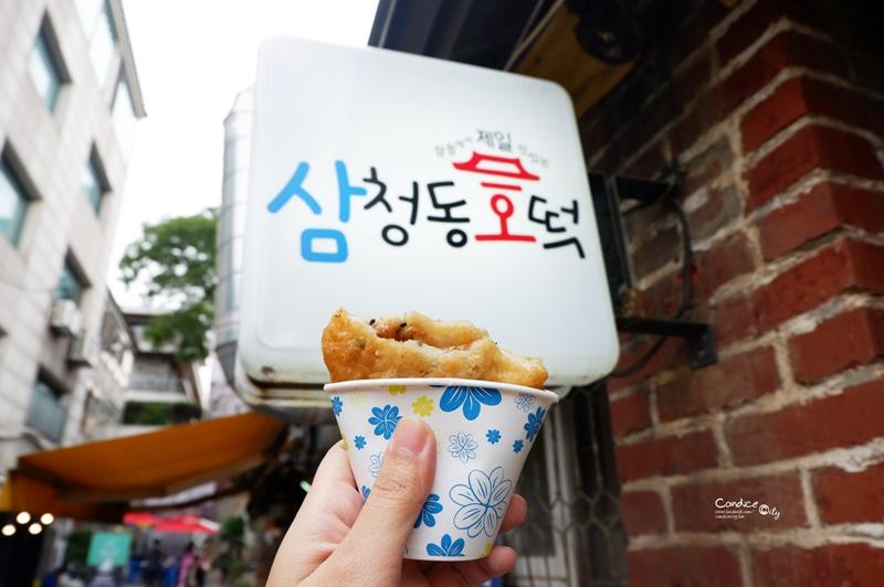 《首爾美食》三清洞黑糖餅,隱藏巷弄中好吃的安國站美食!