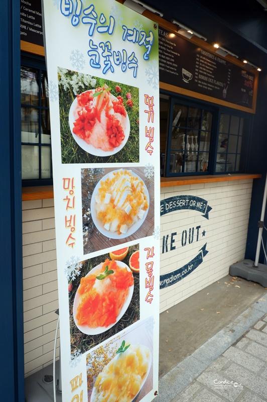 《首爾美食》首爾三清洞Radio M 音樂咖啡廳,靜謐悠閒!安國站美食!