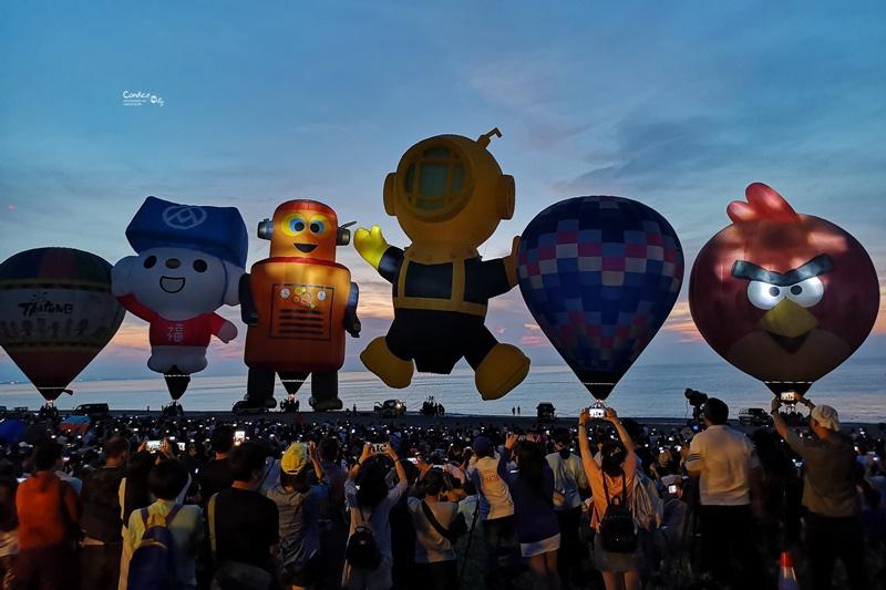 2021台東熱氣球嘉年華,鹿野高台看熱氣球囉!交通住宿光雕全攻略!