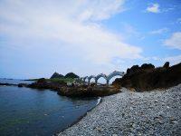 三仙台風景區|台東必去景點,風景如畫,一定要爬三仙台跨海步橋! @陳小沁の吃喝玩樂