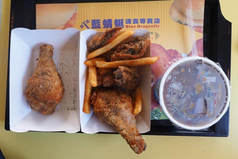藍蜻蜓速食專賣店|台東炸雞熱門店!沒吃過別說來過台東!