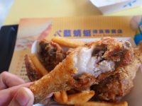 藍蜻蜓速食專賣店|台東炸雞熱門店!沒吃過別說來過台東! @陳小沁の吃喝玩樂
