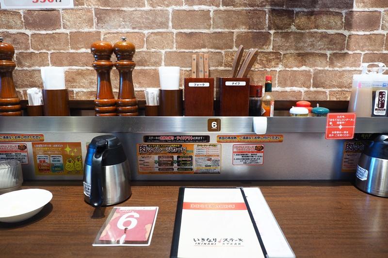 IKINARI steak|海購城瑪麗諾亞OUTLET美食,超好吃的牛肉漢堡排!