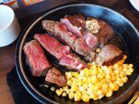 IKINARI steak|海購城瑪麗諾亞OUTLET美食,超好吃的牛肉漢堡排! @陳小沁の吃喝玩樂