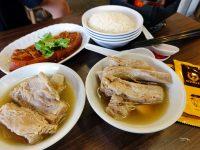 松發肉骨茶|米其林推薦肉骨茶餐廳!克拉碼頭店(新加坡美食) @陳小沁の吃喝玩樂