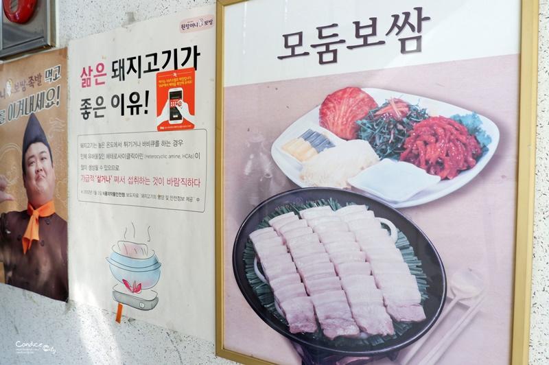 《首爾美食》元祖奶奶菜包肉,豬腳辣翻超好吃的弘大美食推薦!