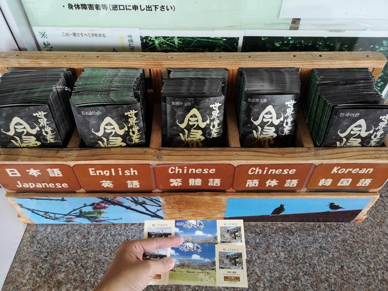 今歸仁城跡|眺望海邊古城!世界遺產,櫻花季最美(沖繩北部景點)