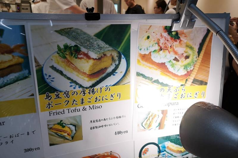豬肉蛋飯糰 那霸機場店|念念不忘的超好吃沖繩飯糰!沖繩必吃美食!