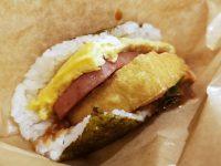 豬肉蛋飯糰 那霸機場店|念念不忘的超好吃沖繩飯糰!沖繩必吃美食! @陳小沁の吃喝玩樂