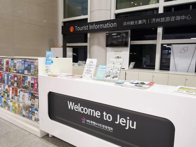 濟州島機場交通|機場接送最方便!方便便宜,公車可達計程車也方便!