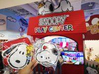 台北親子景點|SNOOPY PLAY CENTER大直店,超好玩的SNOOPY樂園!適合學齡前小孩! @陳小沁の吃喝玩樂