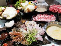 易聚 吃鍋那件小事|海鮮新鮮,肉品優質的好吃汐止火鍋(台北火鍋) @陳小沁の吃喝玩樂