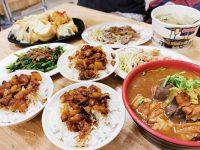 南京七里香麻辣鴨血臭豆腐|好吃的滷肉飯,內湖美食,湖光市場對面! @陳小沁の吃喝玩樂